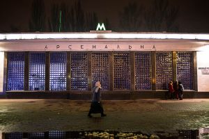 kiev ukraine stefano majno metro arsenalna night.jpg