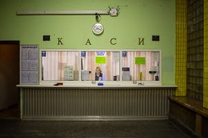 kiev ukraine stefano majno ticket office metro.jpg