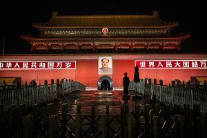 beijing pechino china by rail stefano majno night mao asia.jpg