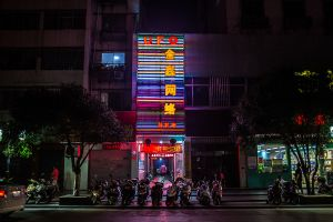 guilin china by rail stefano majno asia  ufo night club.jpg