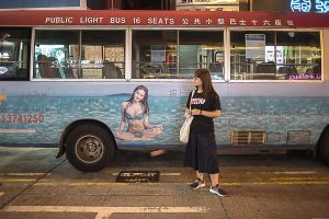 hong kong china by rail stefano majno asia girl.jpg