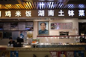 mao fast food beijing pechino china by rail stefano majno asia.jpg
