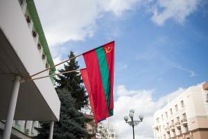 transnistria unrecognized country tiraspol moldova stefano majno flag.jpg