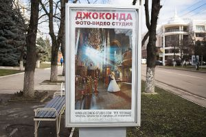 transnistria unrecognized country tiraspol moldova stefano majno marriage photographie.jpg