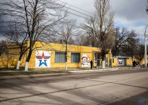 transnistria unrecognized country tiraspol moldova stefano majno military barracks.jpg