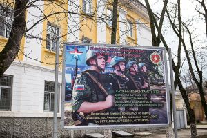 transnistria unrecognized country tiraspol moldova stefano majno military propaganda.jpg