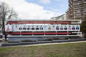 transnistria unrecognized country tiraspol moldova stefano majno remarkable workers.jpg